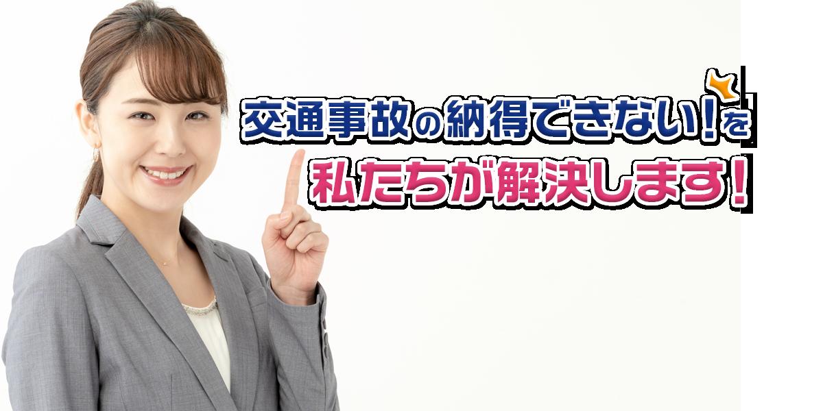 山﨑司法書士事務所メインビジュアルPC用